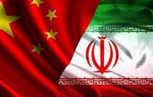 فیلم/ ترانه کرونایی مشترک ایران و چین بمناسبت عید نوروز