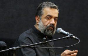حاج محمود کریمی اول فروردینماه دعای ندبه میخواند
