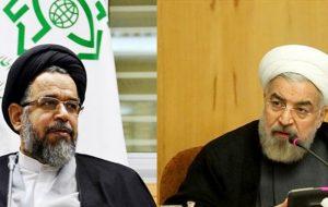 دستور روحانی به وزیر اطلاعات برای تعقیب عاملان از بینبردن جوجهها