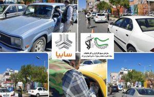 توزیع روزانه ده هزار ماسک رایگان و ضدعفونی در منطقه ۲۱ تهران