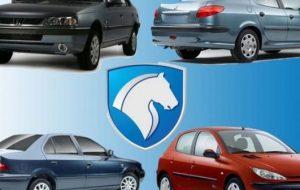 افزایش کیفیت با تغییر شیوه های تولید در ایران خودرو محقق می شود
