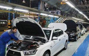 ایران خودرو در سال جهش تولید چه محصولاتی را عرضه می کند؟