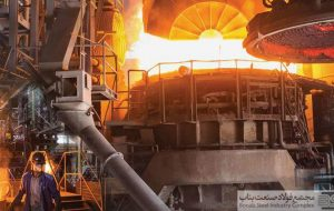 گامی بلند از رونق تولید تا جهش تولید در مجتمع فولاد صنعت بناببا شکست رکورد تولید در سال ۹۸
