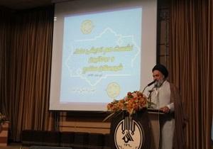 برگزاری نشست هماندیشی علما و روحانیون در سنندج