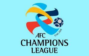 خط و نشان AFC برای تیمهای انصراف دهنده از لیگ قهرمانان/زمان آغاز مجدد مسابقات مشخص شد