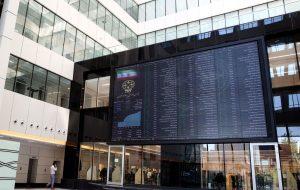 سهامداران نگران نباشند، آینده بورس صعودی است