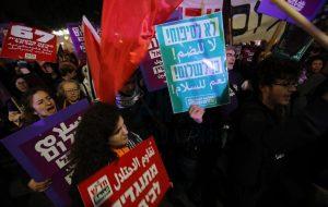 هزاران نفر در تلآویو علیه اشغال کرانه باختری تظاهرات کردند