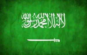 عربستان حملات انصارالله یمن را تأیید کرد