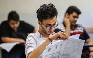 فروشندگان سئوالات کنکور ۹۹ در تهران دستگیر شدند