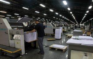 قرنطینه ۶ ماهه ۴۰ نفر از کارکنان چاپخانه سازمان سنجش