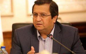 قدردانی رئیس کل بانک مرکزی ایران از حضور پررنگ گروه فولاد مبارکه در جنگ تمام عیار اقتصادی