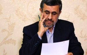 پشت پرده نامه احمدینژاد به وزیر اطلاعات روحانی