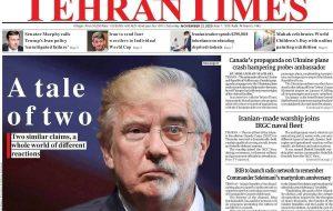 اشاره جالب روزنامه تهرانتایمز به شباهت رفتاری ترامپ و میرحسین موسوی