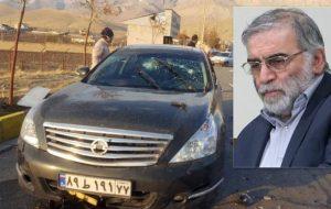 واکنشهای بینالمللی به ترور شهید «فخریزاده»