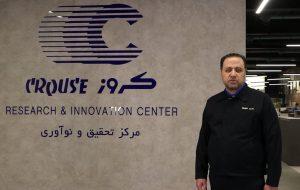 آماده سازی بزرگترین مجموعه تحقیق و نوآوری حوزه صنعت خودرو در خاورمیانه توسط کروز