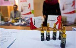 پشت پرده کارشکنی احمدی نژاد در تولید داروی ایرانی ایدز
