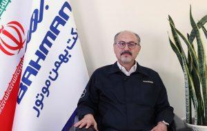 مدیر عامل بهمن موتور: دیگنیتی مانند سایر محصولات بهمن از کیفیت بالایی برخوردار است