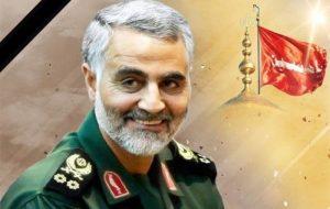 مراسم اولین سالگرد شهادت سردار سپهبد شهید حاج قاسم سلیمانی