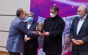 شرکتهای گروه فولاد مبارکه واحدهای نمونۀ صنعتی استان چهارمحال و بختیاری