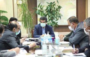 (طرح های توسعه ای استان چهارمحال و بختیاری مورد بررسی قرار گرفت