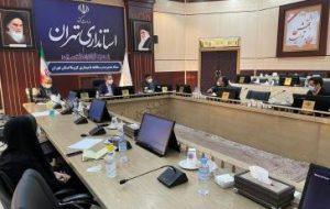 استاندار تهران: آسیبشناسی آثار اجتماعی ناشی از کرونا در دستورکار نهادهای پژوهشی قرار گیرد
