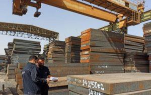 عملیات انبارگردانی انبارهای فولاد اکسین خوزستان انجام گردید
