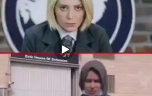 (جاسوس زن  گاندو کایلی مورگیلبرت نیست