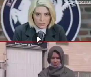 جاسوس زن  گاندو کایلی مورگیلبرت نیست
