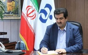 پیام مدیرعامل بانک رفاه کارگران به مناسبت رحلت سردار حجازی