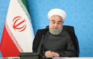 روحانی سالروز آزادسازی جنوب لبنان را تبریک گفت.