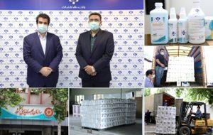 توزیع ۶ هزار بسته بهداشتی و ضدعفونی کننده در بین مددجویان تحت پوشش سازمان بهزیستی کشور