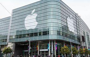شایعه درباره ارزهای دیجیتالی بعد از آگهی اپل