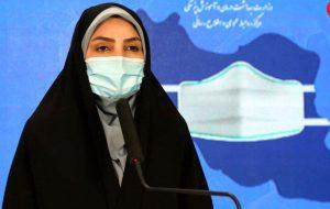 (کرونا جان ۱۱۱ ایرانی دیگر را گرفت / ۲۲ شهر کشور در وضعیت قرمز، ۱۷۵ شهر نارنجی