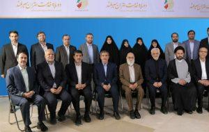 (اعلام نتایج انتخابات شورای شهر تهران
