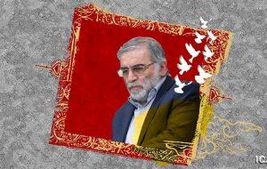 ردپای موساد در ترور شهید فخریزاده + فیلم