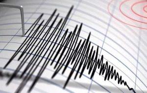زلزله بزرگ کرمان را لرزاند.