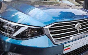 آغاز تولیدآزمایشی نخستین خودرو ایرانی دربهمن ماه۹۹