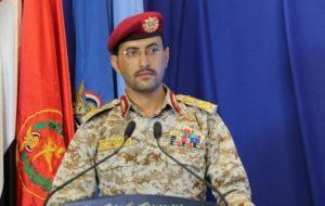 جزئیات عملیات ارتش یمن در عمق خاک عربستان