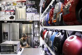 جزئیات طرح ویژه تخصیص سبد لوازم خانگی به اقشار آسیبپذیر