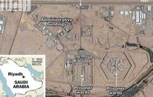 گوانتاناموی عربستان؛ مخوف ترین زندان
