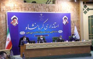 بانک رفاه کارگران در طرح های اقتصادی و اشتغال زایی استان مشارکت می کند