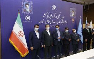 (بنیاد مسکن انقلاب اسلامی از مدیر عامل بانک رفاه کارگران تجلیل کرد