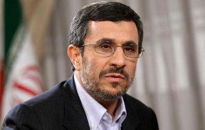 صدای پای دولت احمدی نژاد می آید