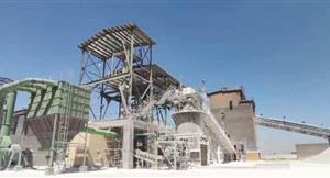 در ناحیه آهنسازی فولاد مبارکه انجام شد؛ پروژه طراحی، ساخت، نصب و راهاندازی واحد بریکتسازی آهک