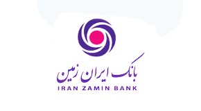 (شناخت بیشتر و بهبود تجربه مشتری؛ رویکرد بانک ایران زمین در بانکداری دیجیتال